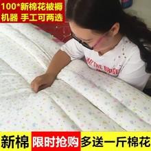 18年pu式床上铺的ao 大学生开学棉花被褥90*200cm 0.9*2米/1.