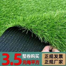 高地毯pu造塑料假草ng皮绿草楼顶阳台墙面阳台幼儿园