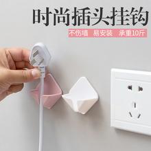 插头固pu器免打孔强ng挂钩厨房收纳多功能强力电源线插头挂钩