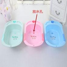 厂家直pu宝宝洗澡盆ng盆坐躺两用新生儿用品悬浮垫