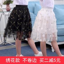 女童半pu裙公主裙中ng夏洋气蛋糕裙中大童裙子蓬蓬裙