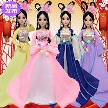 换装衣pu六一宝宝节ng装玩具关节仿真芭比娃娃中国12女孩眼