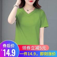 果绿色pu袖V领t恤ng韩款宽松上衣女装2020年新式纯色半袖体��