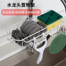 厨房不pu钢免打孔水ng物架沥水收纳架储物水槽水池带挂钩大号