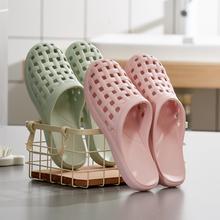 夏季洞pu浴室洗澡家ng室内防滑包头居家塑料拖鞋家用男