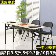 活动折pu桌长方形桌ng餐桌户外培训便携长条桌子会议桌IBM桌