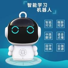 宝宝智pu机器的早教ngfi对话学习故事机男孩陪伴益智玩具高科技