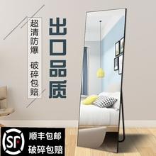 铝合金pu全身穿衣镜ng试衣落地大镜子壁挂客厅卧室家用防爆镜