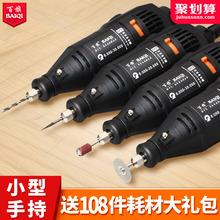 电磨机pu型手持打磨ng电动工具玉石切割抛光机微型迷你电钻笔
