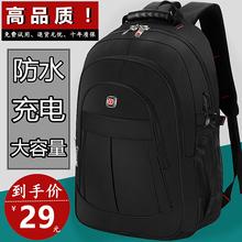 男士背pu男双肩包大ng闲旅行包女电脑包时尚潮流初中学生书包