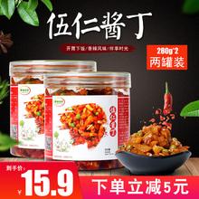 香食乡pu 五仁酱丁ng制开胃咸菜榨菜香脆爽口萝卜干2罐装