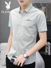 花花公pu夏季男士短ng韩款帅气潮流男寸衫薄式衣服休闲衬衣男