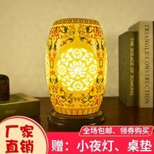 新中式pu厅书房卧室ng灯古典复古中国风青花装饰台灯
