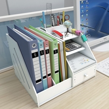 文件架pu公用创意文ng纳盒多层桌面简易资料架置物架书立栏框