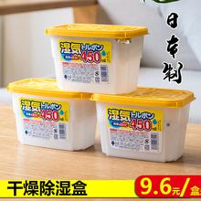日本进pu防潮防霉干ng柜吸湿除霉厨房室内橱柜子除潮湿