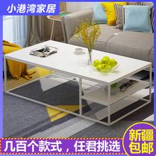 新疆包pu简约现代茶ng茶桌家用 (小)茶台客厅(小)户型创意(小)桌子