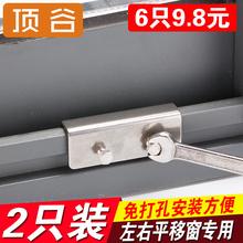 6只 pu钢推拉门窗ng合金窗 限位器宝宝移窗户防盗锁扣
