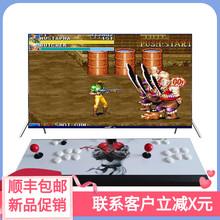 游戏机pu用街机摇杆ng斗机月光宝盒s(小)型怀旧式潘多拉9d电视
