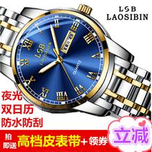 正品瑞pu劳斯宾手表ng防水夜光双日历R700全自动情侣手表腕表