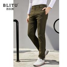高尔夫pu裤子男士运ng长裤夏季修身弹力商务裤高尔夫服装男装