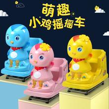 厂家直pu2020新ng电动超市商用家用音乐瑶瑶车特价