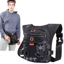 街头骑pu腰户外战术ng包潮流男包旅行运动腰包休闲渔具包