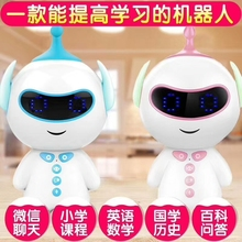 宝宝早pu学习机智能ng的语音对话男女孩益智高科技玩具(小)孩子