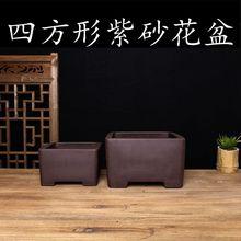 紫砂花pu四方盆中国ng盆花卉绿植阳台盆栽花盆陶瓷包邮花盆大