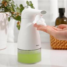 日本自pu感应皂液器ng装卫生间免打孔智能洗手液盒