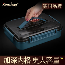 304pu锈钢材质饭ng高中密封分格型容量餐盒上班族便携便当盒