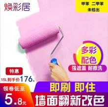 [puqujing]乳胶漆室内家用涂料内墙白