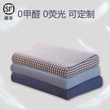 纯棉水pu棉泰国定制ngx40全棉50x30宝宝记忆枕头套定做