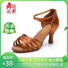 正品三pu专业成年女ma高跟跳舞鞋交谊广场中跟舞蹈鞋