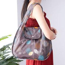 可折叠pu市购物袋牛ma菜包防水环保袋布袋子便携手提袋大容量