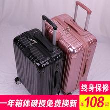 网红新pu行李箱inma4寸26旅行箱包学生拉杆箱男 皮箱女子