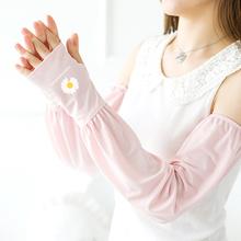 夏季冰pu袖套防晒女ma紫外线宽松冰套袖开车护臂手臂袖子