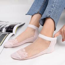 袜子女pu季夏式薄式ma袜棉底薄棉短式短袜船袜超薄透明防勾丝