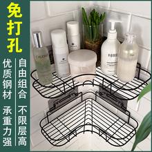 三角浴pu置物架洗手ma卫生间收纳免打孔挂壁不锈钢挂篮镂空