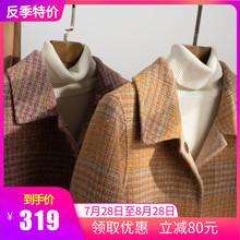 秋冬中pu式2019ma伦(小)香风格子双面毛呢外套粗花毛呢百搭