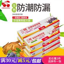 三樱密pu密封保鲜袋ma大(小)号pe冰箱家用加厚防潮防漏食品收纳