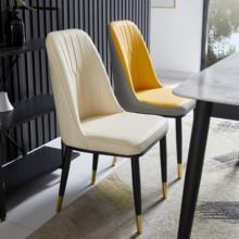 现代简pu餐椅咖啡椅ma子轻奢家用靠背网红北欧休闲凳子