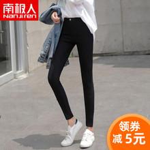 南极的pu术裤女薄式ma外穿高腰显瘦2020夏黑色铅笔九分(小)脚裤