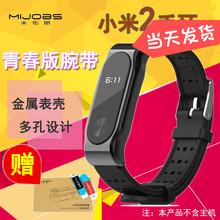 米布斯pu适用(小)米手ma带二代手环青春款替换带 3代4代金属表壳硅胶表带智能手表