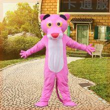 发传单pu式卡通网红ma熊套头熊装衣服造型服大的动漫