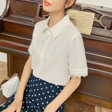 宿本白pu衣女202ma新式蕾丝拼接短袖上衣翻领设计感百搭(小)衫