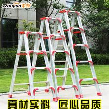 铝合金pu用梯子折叠ma内登高便携2米加宽加厚工程梯