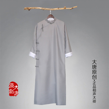 中国风pu声大褂长袍ma国长衫中式伴郎评书快板相声演出服装男