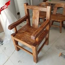 老榆木pu(小)号老板椅ma桌纯实木扶手高靠背椅子座椅