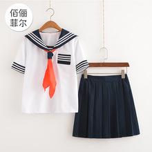 日本地狱少女cpu4s jkep韩校服套装英伦学院派制服女生班服