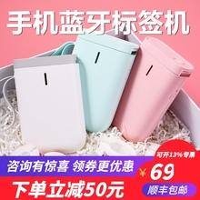 精臣Dpu1标签机家ep便携式手机蓝牙迷你(小)型热敏标签机姓名贴彩色办公便条机学生